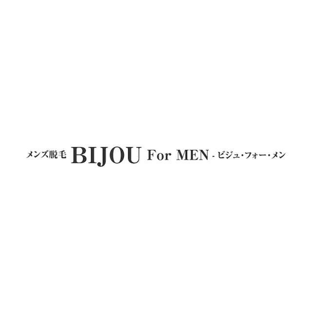 キレイライフ メンズ脱毛BIJOU For MEN 1枚目