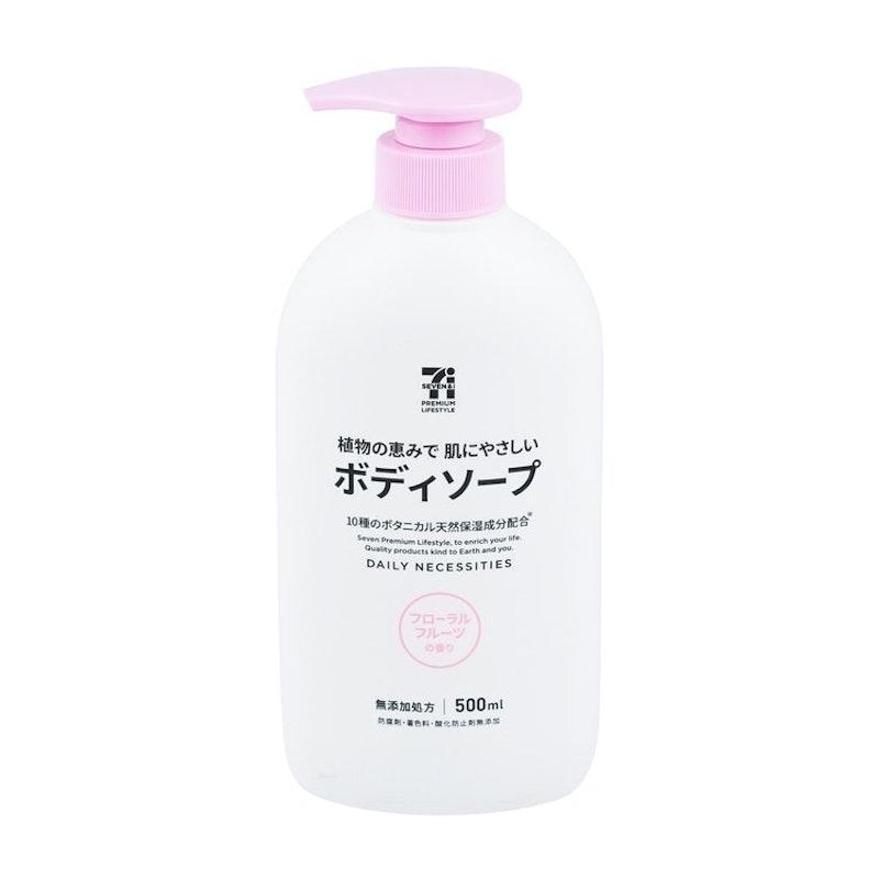 熊野油脂 植物の恵みで肌にやさしいボディソープ
