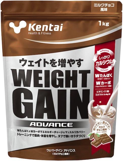 健康体力研究所 Kentai NEWウェイトゲイン アドバンス ミルクチョコ 1枚目
