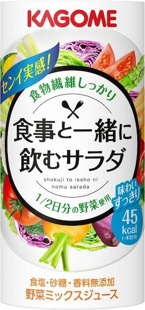 カゴメ カゴメ 食事と一緒に飲むサラダ(紙パック) 195g×15本 1枚目