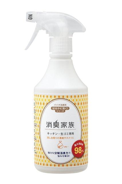 ユニバース開発株式会社 消臭家族 キッチン・生ゴミ専用 1枚目