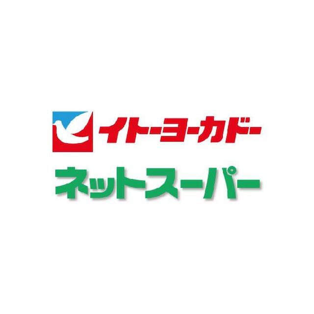 イトーヨーカ堂 イトーヨーカドーのネットスーパー 1枚目