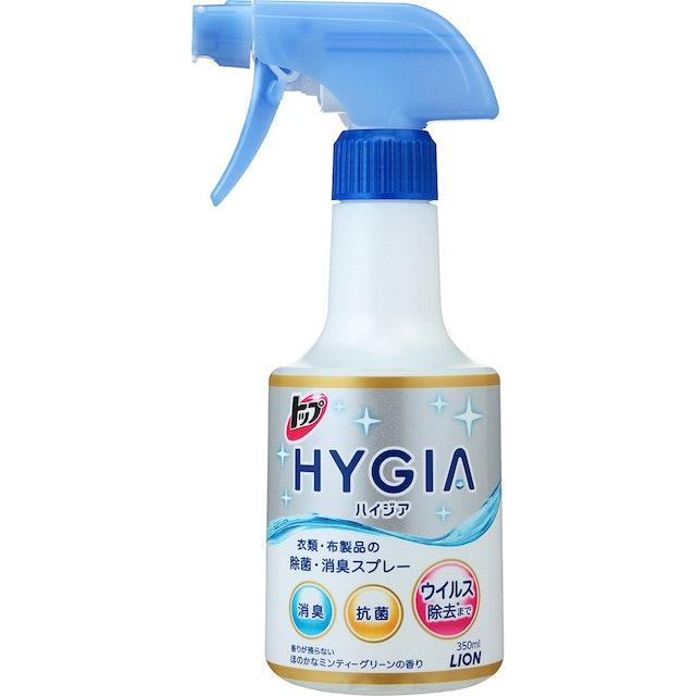 ライオン  HYGIA 除菌・消臭スプレー 1枚目