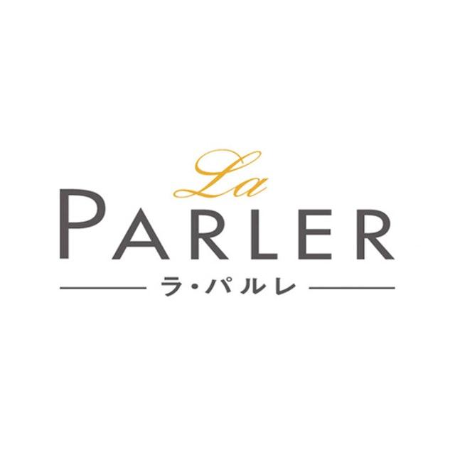 ニューアート・ラ・パルレ ラ・パルレ 1枚目